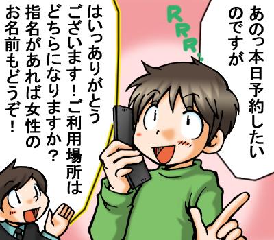 【ご利用方法】